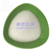 Buy cheap China factory price of Epsom salt magnesium sulfate 7h2o for float tank use from wholesalers