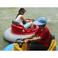 Buy cheap Swimming Pool Bumper Boat from wholesalers