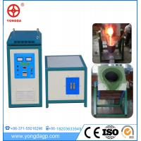 Buy cheap Favorable price bulk new arrival induction melting copper ingot furnace price for sale from wholesalers