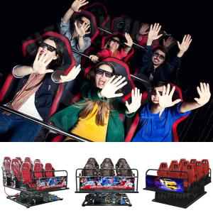 Buy cheap Interactive Gun Shooting 7D VR Motion Ride Cinema Chairs With Special Effects product