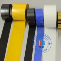 Buy cheap PU PVC PET plastic label printing gold hot stamping foil on date coder machine from wholesalers