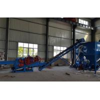 Buy cheap Capacity 2-3 Ton/hr Pellet size 6/8/10mm Wood Pellet Production Line For Biomass Industry from wholesalers