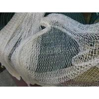 Buy cheap Nylon Multifilament Fishing Nets, OEM for Italy Market.(red de pesca),fix knot from wholesalers