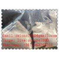 Buy cheap White Color Research Chemicals Powder SGT 151 Synthetic Cannabinoids Strong Cannabis from wholesalers