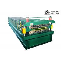 Buy cheap Double Deck Roll Forming Machine , Color Steel Sheet Metal Roofing Machine from wholesalers