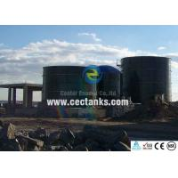 Buy cheap Glass Lined Steel Agricultural Water Storage Tanks For Boiler Feed Water from wholesalers