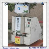 Buy cheap Electric Sushi Rice Making Machine/Sushi Maker Machine from wholesalers