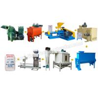 Buy cheap Fish Feed Production Line / Extruder Machine Fish Feed Machine Line Floating Fish Feed Machine from wholesalers