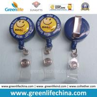 Buy cheap Simle Face Logo Promotional Retractable Round Plastic Reel Holder from wholesalers