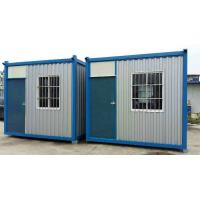 Buy cheap Temporary Prefab Storage Container Homes Good And Attractive Apperance from wholesalers