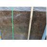 Buy cheap Spain Emperador Dark Marble Slab , Marble Paving Slabs With Random Edges from wholesalers