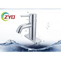 Buy cheap Silver Basin Water Tap Faucet With Single Handle Stainless Steel Casting from wholesalers