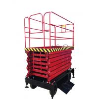 Buy cheap 1.5Kw 9 meters hydraulic mobile boom lift for painting, cleaning from wholesalers