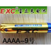 Buy cheap It is valuable to buy LR61 alkaline battery from wholesalers