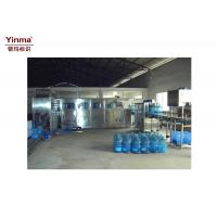 Buy cheap 7.5KW Automatic Filling Machine / Stand Up Pouch Filling Machine 3000kg from wholesalers