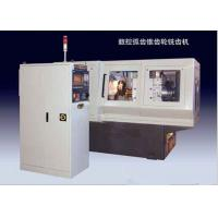 Buy cheap 3 Axis CNC Gear Cutting Machines For Sprial Bevel Gear, High Precision With Large Scale from wholesalers