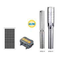 Buy cheap Durable Solar Water Pumping System , Solar Borehole Pump System High Efficiency from wholesalers