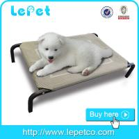Buy cheap Raised cheap pet bed for dogs Orthopedic dog cot bed metal frame elevated dog bed from wholesalers