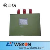 Buy cheap BSMJ self-healing shunt kvar power electrolytic sh capacitor from wholesalers