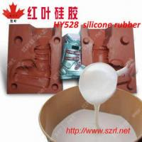 Buy cheap manual mold silicone rubber from wholesalers
