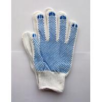 Buy cheap PVC Dot Glove, 40g, String Knit Gripper Glove, String Knit Gripper Gloves, Latex Coated Safety Gloves for Construction from wholesalers