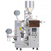 Buy cheap Automatic Tea Bag Packing Machine Tea Vertical Packaging Machine YS-169 YOUNGSUN from wholesalers