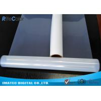 Buy cheap Plate Making Solvent Inkjet Screen Printing Film Roll White One Side Coated from wholesalers