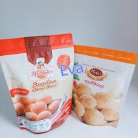 China Biodegradable Snack Food Packaging Bags Environmental Material For Cheese Bread / Puffs on sale