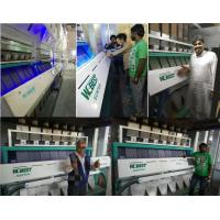 Buy cheap Best quality. large capacity. steady performance grain. rice color sorter machine China made from wholesalers