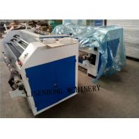 Buy cheap Automatic Deviation - Rectifying Film Slitting Machine For Hot Transfer Film from wholesalers