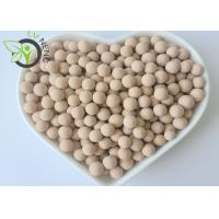Buy cheap Industrial Zeolite Molecular Sieves , Molecular Sieves For Water Removal from wholesalers