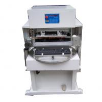 Buy cheap automatic cd screen printing machine from wholesalers