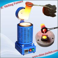 Buy cheap Gold Scraps Melting Furnace Induction Melting Furnace Price from wholesalers