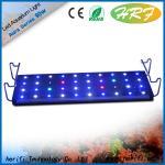 Buy cheap HOT SALE HRF Aura Series AQ001/002/003 400mm/600mm/900mm  60w/90w/120w LED Aquarium Light from wholesalers