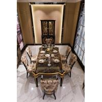 Buy cheap Luxury Dining Chair Dining Room Chair Hotel Luxury Dining Chair Fabric Dining Chair from wholesalers