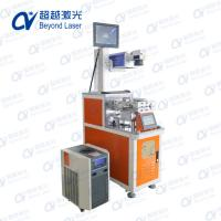 Buy cheap Mini type rotary attachment high quality UV laser marking machine,rotary UV laser marking machine 1.5w from wholesalers
