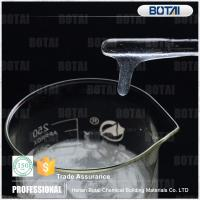 Buy cheap Efficient Coating Auxiliary Agent HPMC HEMC CMC from wholesalers