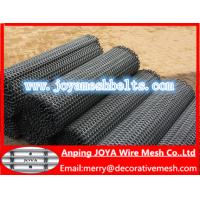 Buy cheap mining metal conveyor belt from wholesalers