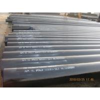 Buy cheap Hot Rolled API 5L Line Pipe / Carbon Steel Line Pipe 1 inch to 36 inch from wholesalers