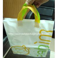 Buy cheap White Plastic Gift Bags With Custom Logo / Loop Handle Polythene Bags For Promotion from wholesalers