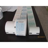 Buy cheap ATM paper roll,thermal paper rolls from wholesalers