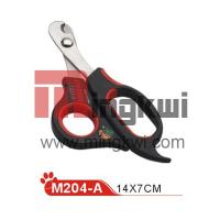 Buy cheap Pet Nail Clipper from wholesalers