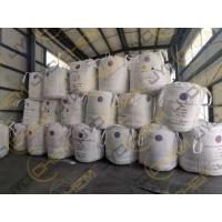 Buy cheap CAS 7757 79 1 Potassium Nitrate Agriculture Fertilizer from wholesalers