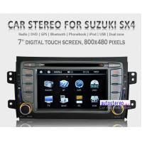 Buy cheap Bluetooth Car Stereo Autoradio GPS Navigation SatNav DVD Player from wholesalers