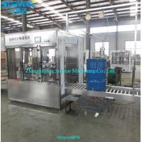 Buy cheap Automatic linear type oil tin packaging machine for olive cooking sunflower oil in bottle from wholesalers