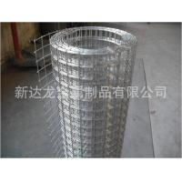 Buy cheap Factory Square Welding Wire Netting Fence Rolls Panels For Construction from wholesalers