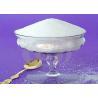 Buy cheap China gellan gum powder water-soluble  gellan gum white powder from wholesalers