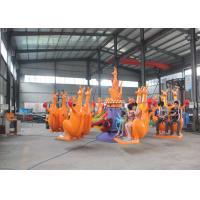 16 Seats Fun Carnival Rides , Kangaroo Jump Ride With Iron And FRP Material