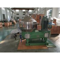 Buy cheap Low Noise Oil Separator Machine / Stainless Steel Disc Stack Separator from wholesalers