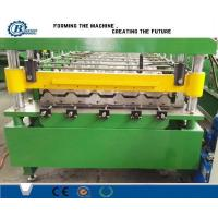 Buy cheap Bluesteel Metal Roofing Roll Forming Machine 0.3-0.7mm Thickness 235MPa from wholesalers